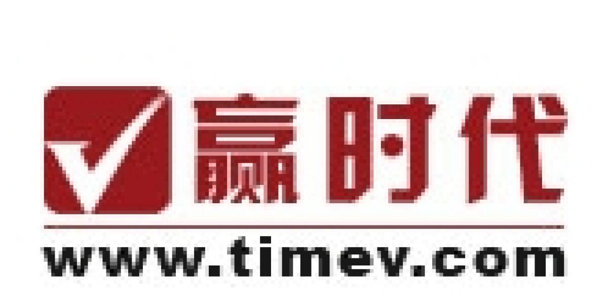 China präsentiert sich auf der dmexco