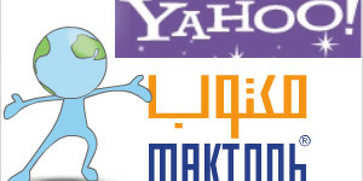Yahoo kauft arabische Online-Community Maktoob
