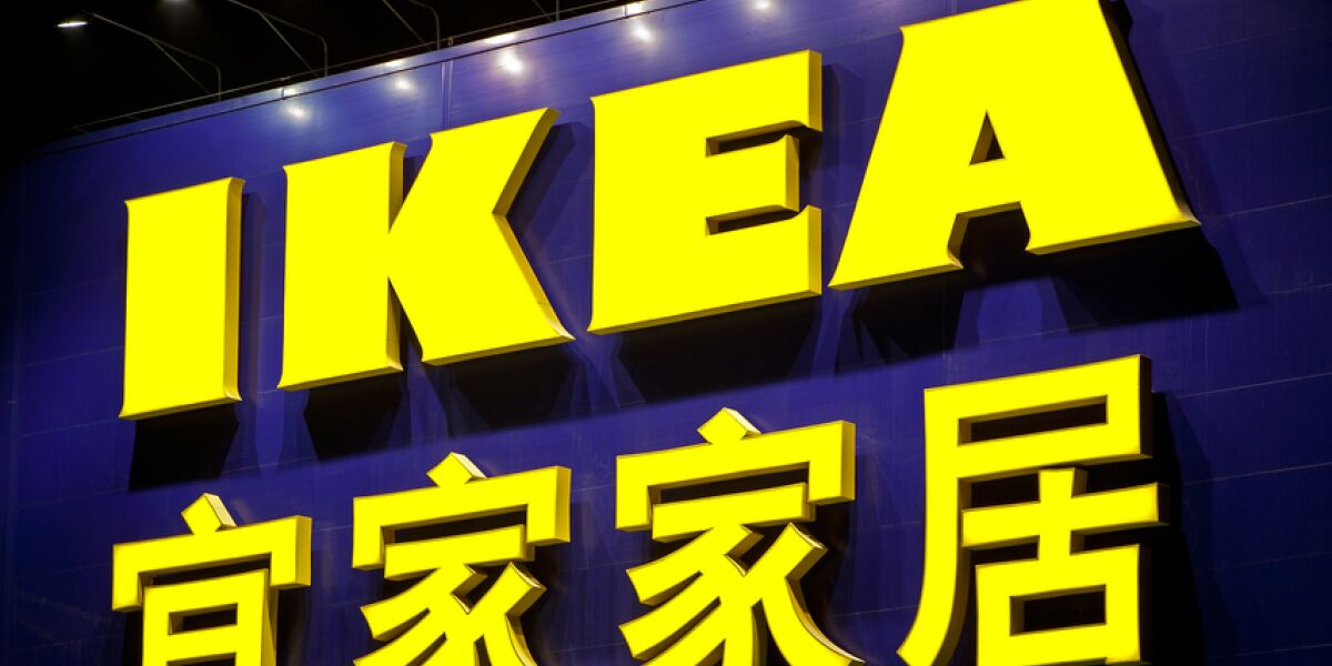 Ikea Lago China