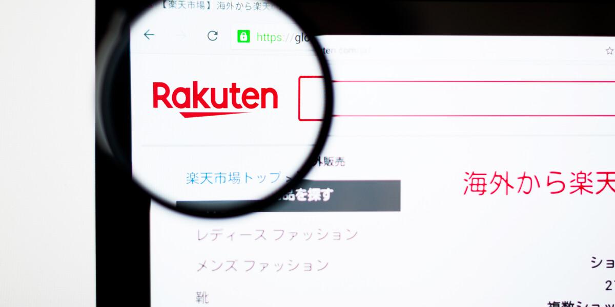Logo von Rakuten durch eine Lupe
