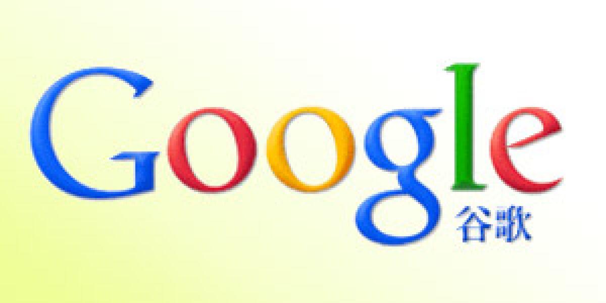 China prüft nun andere Google-Dienste