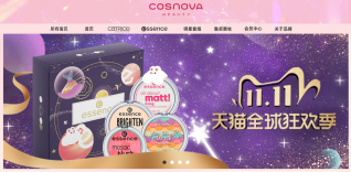 cosnova Tmall Global Online Landingpage zu Singles Day 2020
