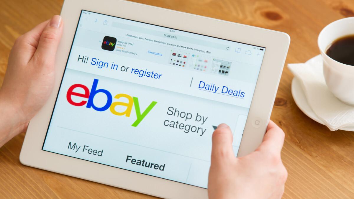 Com Ebay