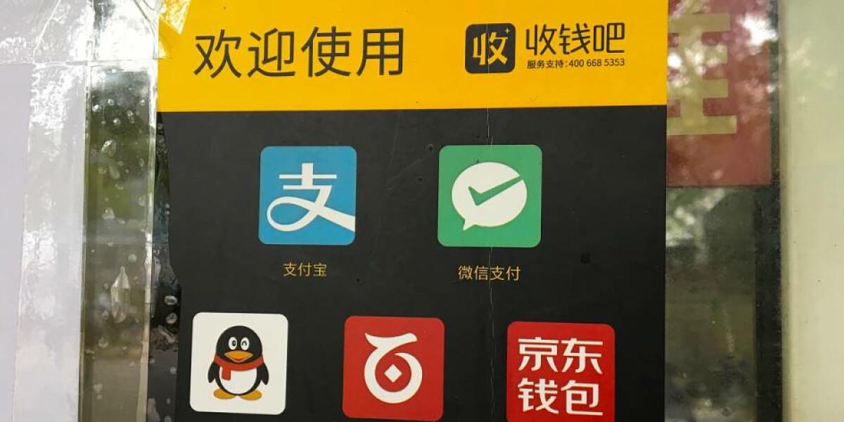 Chinesische Zahlungsdienste-Logos