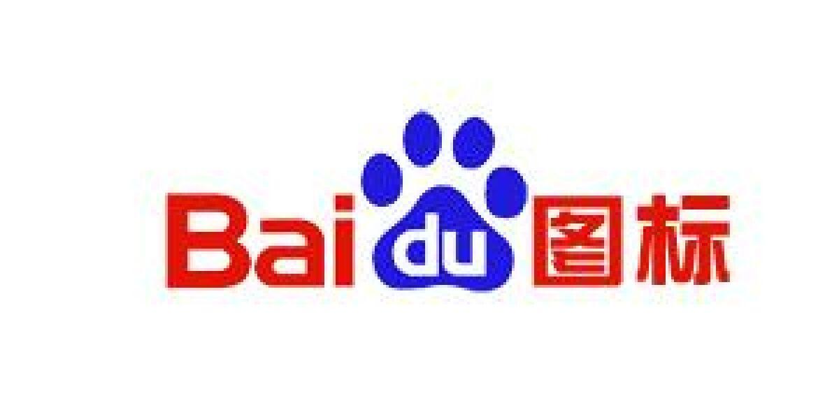 Baidu bringt Quartalsbericht