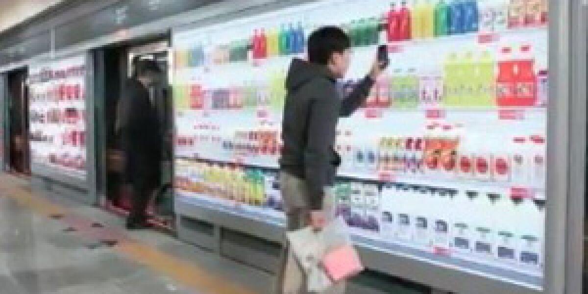 """Shopgate stellt """"Virtual Stores"""" vor"""