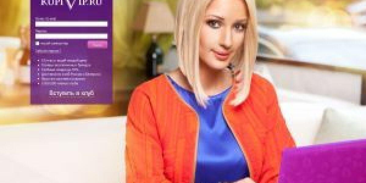 E-Commerce in Osteuropa