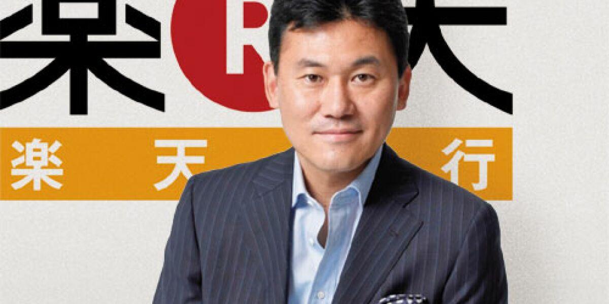 Hiroshi Mikitani - Gründer von Rakuten