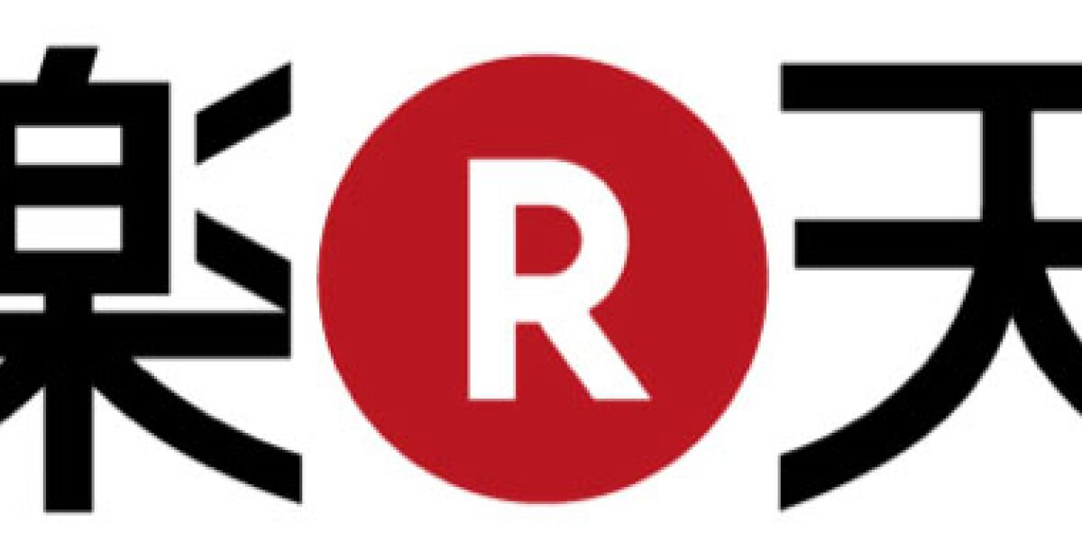 Logo von Rakuten