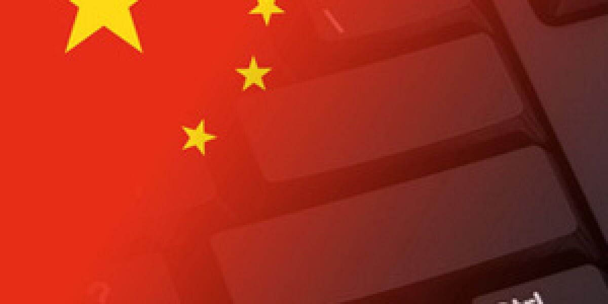 Yahoo China schließt Web-Portal
