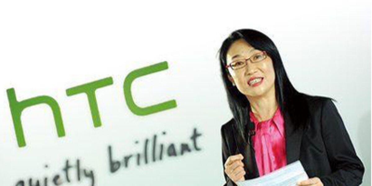 HTC will Wearable Electronics produzieren