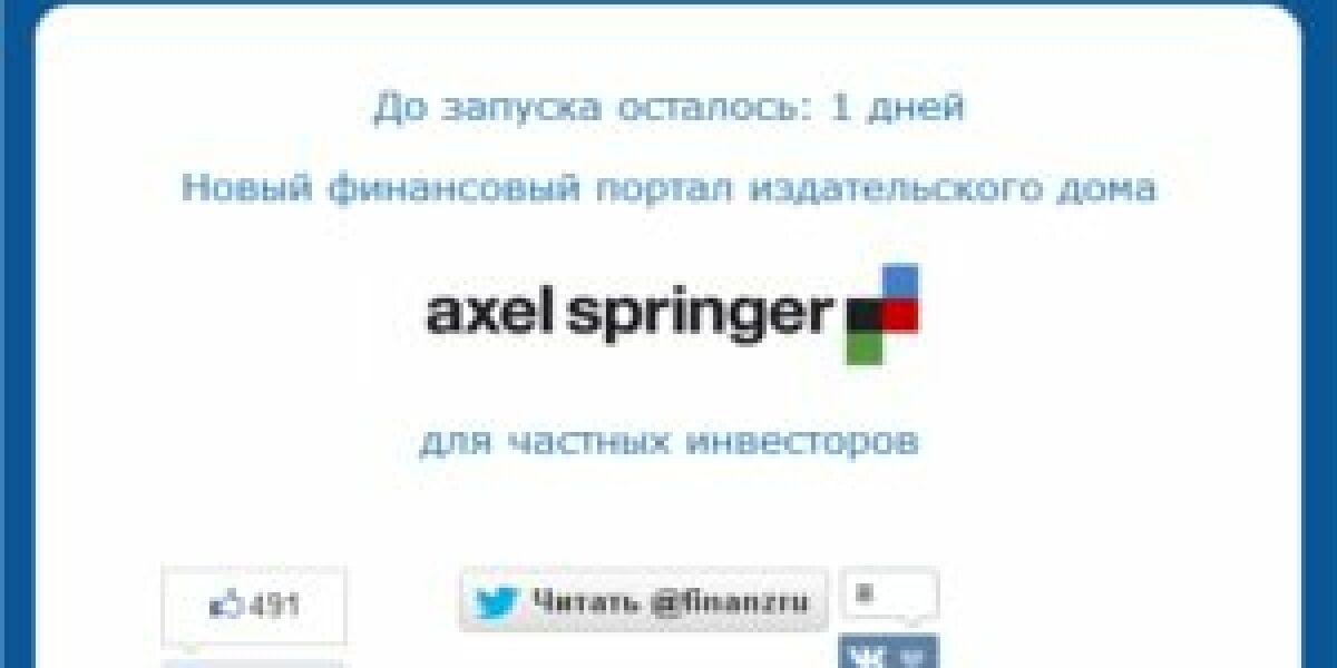 Axel Springer startet Finanzportal in Russland