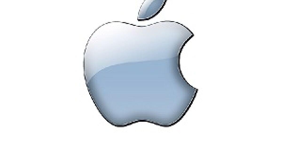 PrimeSense gehört nun Apple