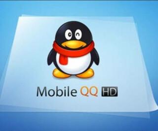 QQ-Mobile Logo