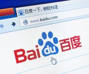 Baidu-Startseite Screenshot