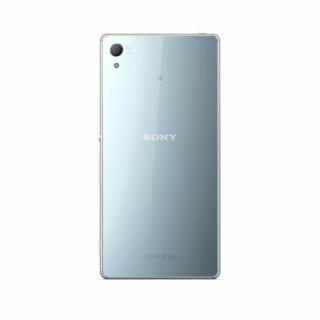 Rückseite des Sony Xperia Z4