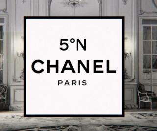 Logo von Chanel Nummer fünf