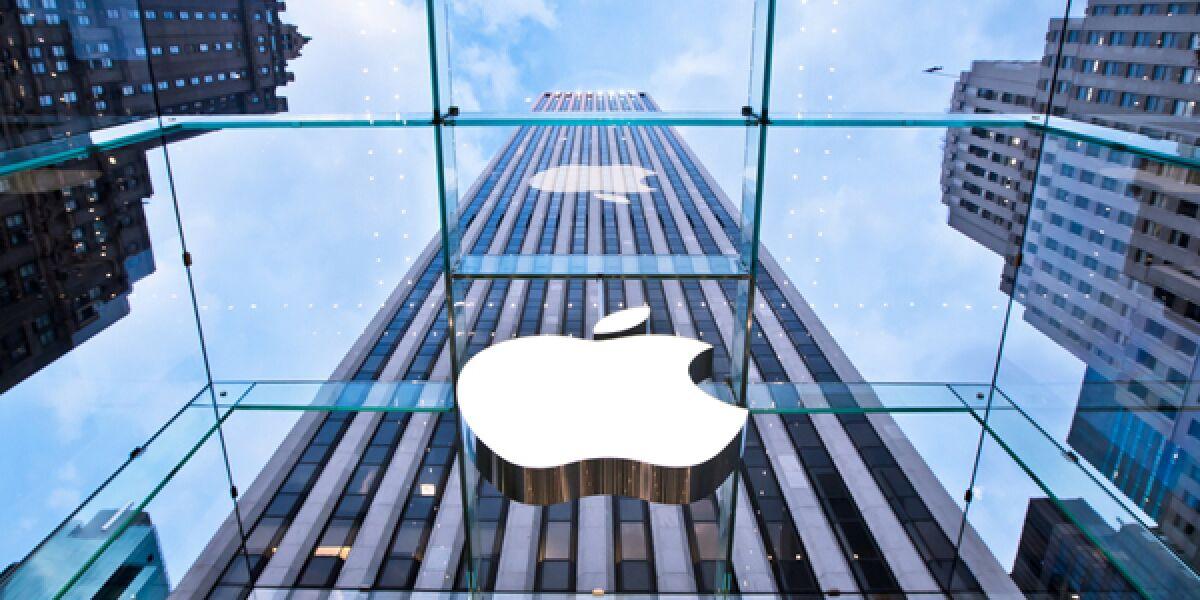 Apple Gebäude in New York