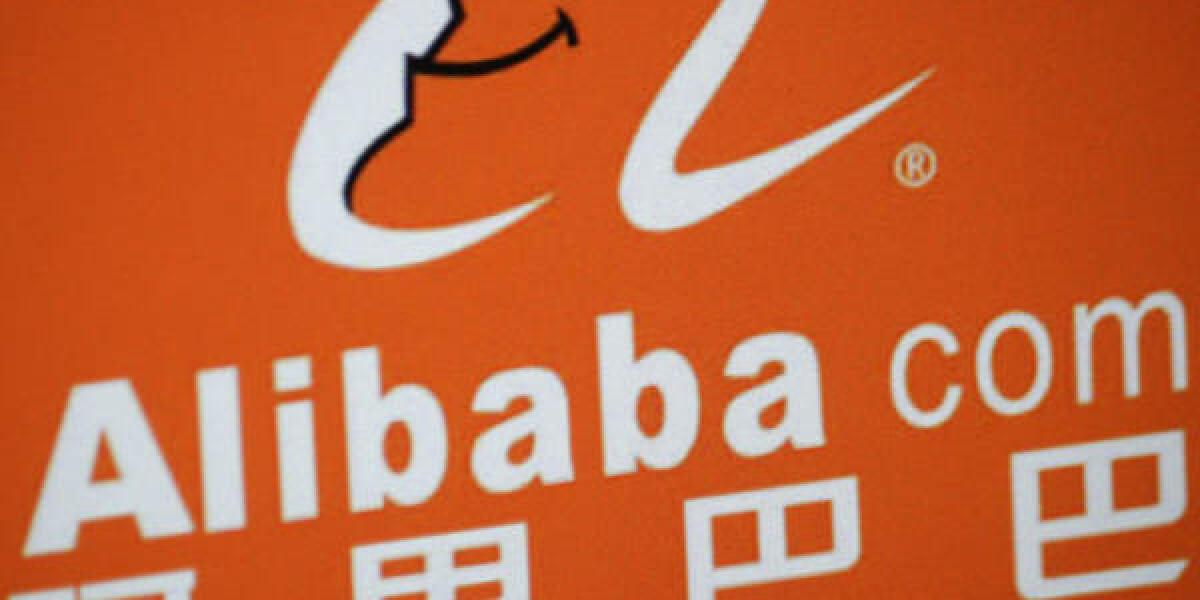 Alibaba Webseite