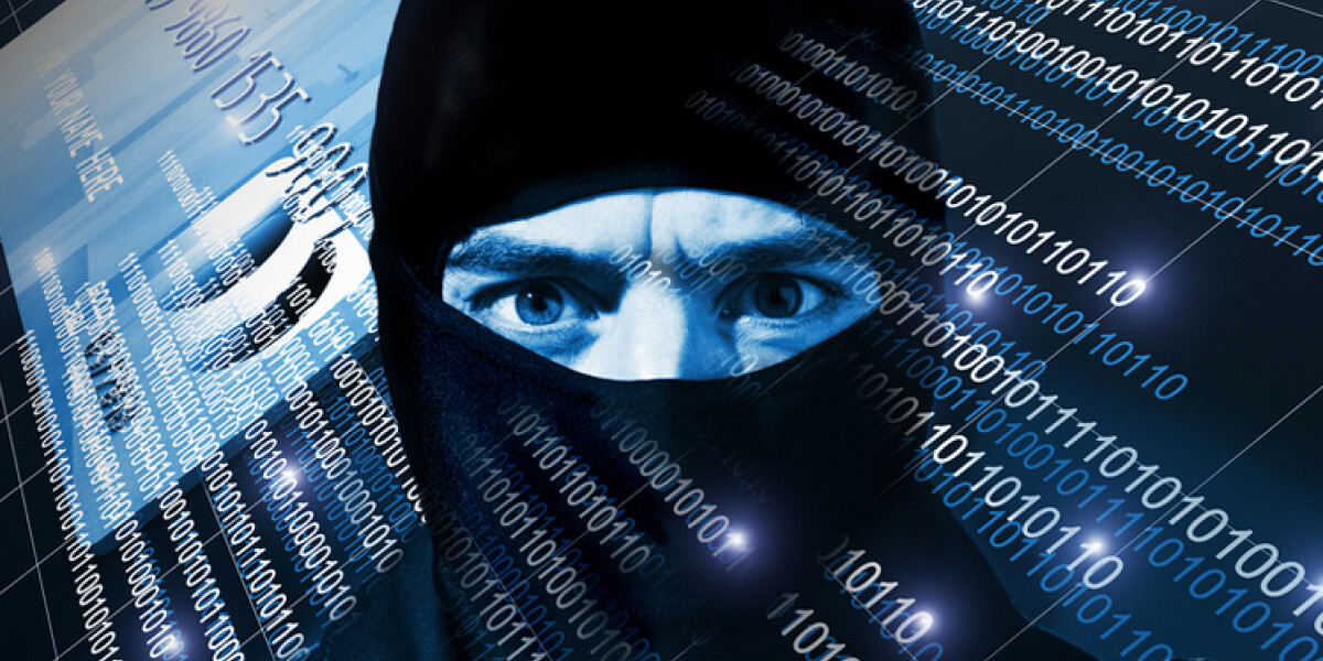 Hacker von innen