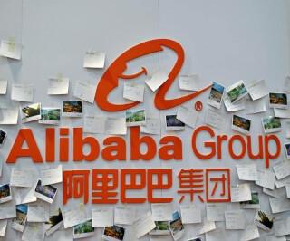 Alibaba Group Schriftzug
