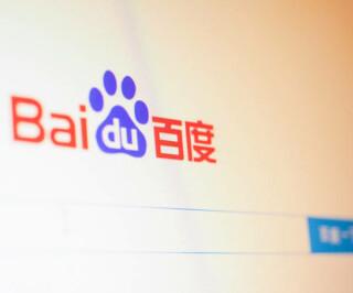 Website der Baidu Suchmaschine