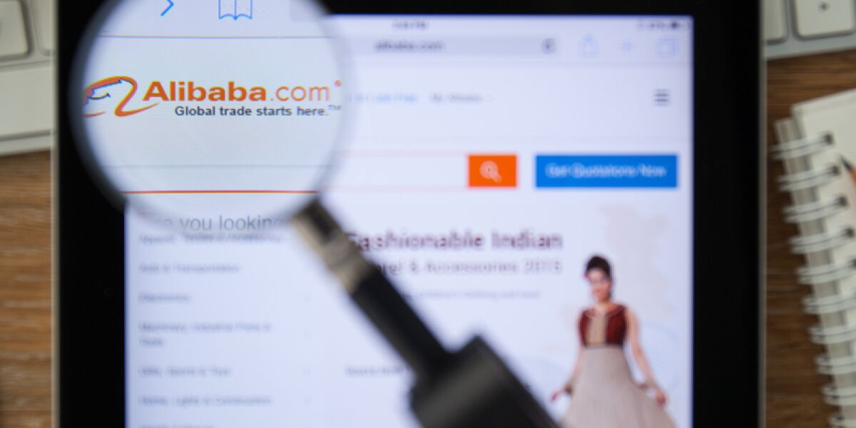 Alibaba Webseite Lupe