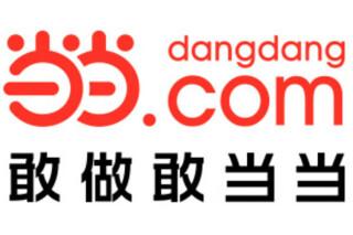 Logo Dangdang