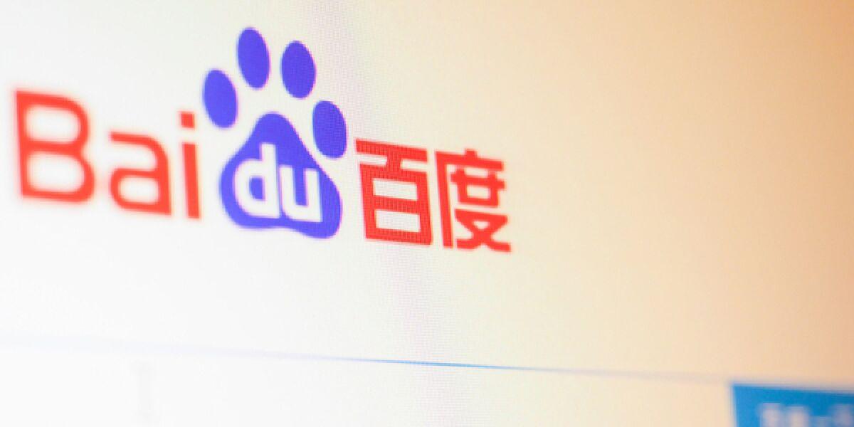 Website von Baidu