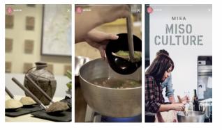 Die Story-Anzeige von Airbnb