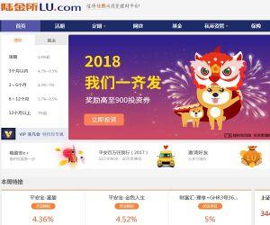 Website von Lu.com