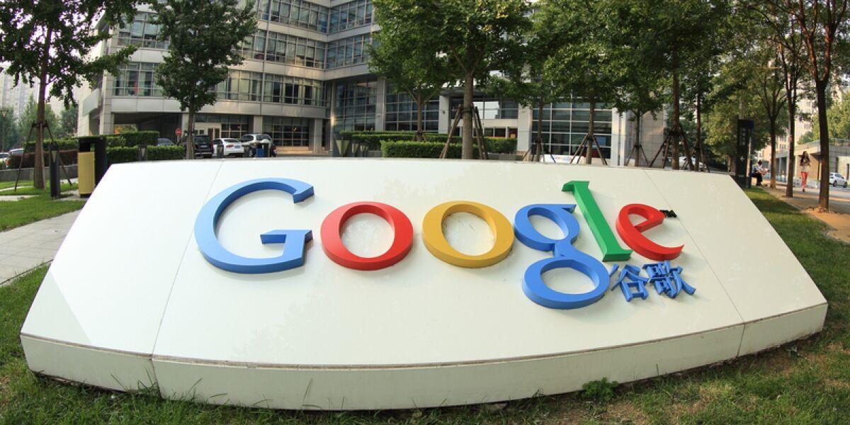 Googles Headquarter in Beijing