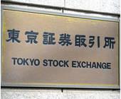 Börse in Tokio