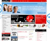Sevenload entert den asiatischen Markt