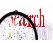 SEO verstehen: Die optimierte Suche