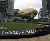 Charles K. Kao Auditorium in Hong Kong