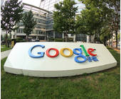 Googles Headquarter in Beijing